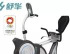 舒华电磁控调节卧式健身车豪华家用减肥运动健身车SH-812