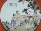 吴月山瓷板画高价拍卖方式,免费鉴定权威鉴定