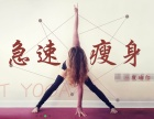 一套瑜伽扭转式,滋养脊柱,排毒养颜,练完皮肤又白又嫩!