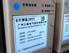 国产变频器 国产变频器价格 品牌 厂家 批发