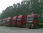 大量二手货车出售,过户