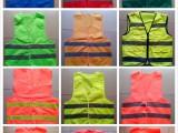 新款反光衣 安全反光衣 交通反光衣 北京反光背心