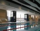 方大健身中心暑假儿童游泳学习班招生开始招生啦!报名立减200