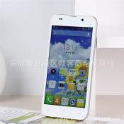 广告机 手机 微信营销 神舟T950手机 微信伪装定位广告机
