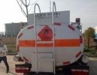 转让 油罐车东风国五5吨8吨油罐车包上户的价格