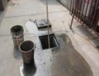 宁波 疏通马桶 疏通下水道 清理化粪池低价管道疏通