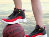学生篮球鞋男2016新款防震透气大码休闲