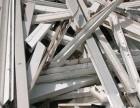 高价回收废旧金属,厂房拆迁,工厂搬家