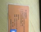 出售一张辽河油田游泳馆 游泳卡一张