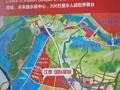 弘沅房产 江泰 国际星城