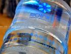 潍坊大桶水,崂山好水,仰口矿泉水加盟