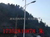湖南双峰太阳能路灯 太阳能路灯的安装和选择