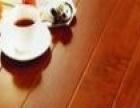 上海二手地板出售安装复合地板出售安装强化地板出售安