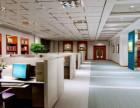 专注成都办公楼装修 办公楼设计公司 办公楼翻新改造