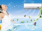 衡水清洗空调 衡水家庭挂机空调清洗 衡水家庭柜机空调清洗