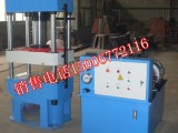 100吨四柱液压机/100吨四柱三梁液压机价格/厂家