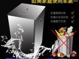 爱思尼厨房垃圾处理器 能把骨头打成水的机器