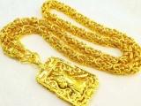 荥阳无折损费黄金回收价格是多少足金黄金首饰回收价格