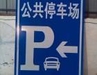 定做交通标志牌小区导向牌