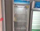 兴南冷柜/香港联品冰柜
