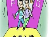 2020年惠州人才引进落户总攻略入户引进条件