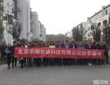 北京空调维修上门服务加氟清洗移机保养专业厂家保修漏水滴水修理