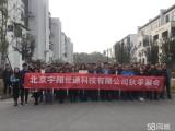 北京专业家电维修公司