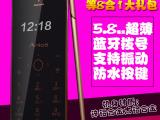 艾尼卡A6 迷你小手机备用机蓝牙拨号金属超薄卡片手机2015新款