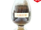 乌贼肝粉 饲料诱食剂 鱼饲料 鱼粉水产饲料添加剂 水产诱食剂