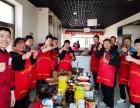 青县正宗家常饼技术哪里教的好 河北小吃培训总部