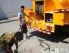 疏通厕所,马桶疏通,清理化粪池,失物打捞,外墙补漏