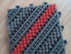 三毛刷三合一地垫(中间红两边灰)