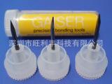 GAISER钢嘴,L-ELBR,原装正品,质量保证