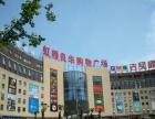 国展,虹桥机场火车站,有短租房日租房