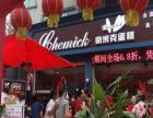 广东蛋糕店加盟奇米克帮您年盈利过百万