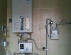 鹤壁万和热水器维修 售后服务电话