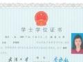 武汉大学自考专/本科,正规本校报名,费用低稳快拿证(必看)