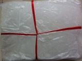 2020-武汉市冰块厂家直销食用颗粒方冰.干冰.降温冰