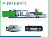 塑料保险杠生产设备