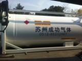 【苏州成功气体】专业销售天然气至玉山镇
