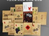 黑龙江食品自立包装袋瓜子芒果干休闲食品包装袋 定制生产厂家