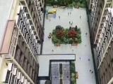 8栋花园小区,长安鼎新-滨海城2期,特价5388元一平