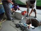 南京雨花台区管道清洗-市政管道清淤-潜望镜检测