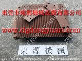YS1-315冲床刹车块,摩擦片安装 购原装选东永源
