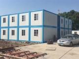 北京安全環保住人集裝箱活動房 可移動箱式活動房