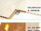 黑龙江七台河速装集成墙板