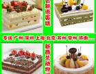 泰州面包新语蛋糕店生日蛋糕同城配送靖江新鲜动物奶油水果免费送
