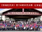 上海尚拍影视专业拍摄大合影集体照毕业照