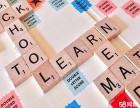 加盟名师学堂教育培训需要多大面积