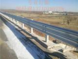 南宁路侧W板防撞护栏 柳州波形交通板订做 桂林波形护栏批发
